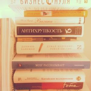 Два часа чтения каждый день